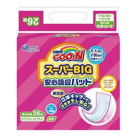 【6個で送料込】大王製紙 グーン スーパーBIG 安心吸収パッド 26枚入 ×6点セット ( 4902011745269 )