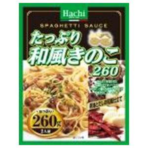【令和・新春セール】ハチ食品 たっぷり 和風きのこ 260g パスタソース (4902688265282)