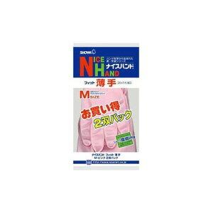 【送料無料・まとめ買い×3】ショーワグローブ ナイスハンド フィット 薄手 M ピンク 2双BOX ×3点セット ( 4901792007283 )