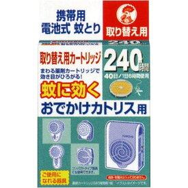 大日本除虫菊 蚊に効くおでかけカトリス用 240時間 取替え用カートリッジ 1個(虫除け 付け替え)(4987115242326)