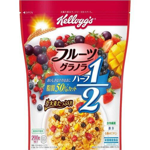 【直送・代引不可・同梱不可】日本ケロッグ ケロッグ フルーツグラノラハーフ 袋(200g)