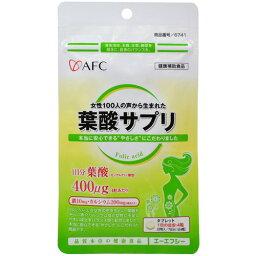由100個AFC女性的聲音產生的葉酸保健食品28粒