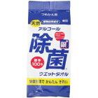 コーヨー化成アルコール除菌ウェットタオル詰替用100枚入