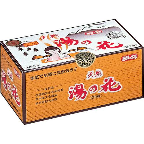 【メーカー直送・代引不可・同梱不可】 【コモライフ】 天然湯の花 30包