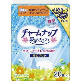 【送料込】ユニ・チャーム チャームナップ 吸水さらフィ 多くても安心用 20枚入×12点セット まとめ買い特価!ケース販売 ( 4903111570409 )
