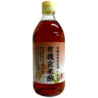 성 내부의 해자 유기 현미식초 500 ml