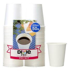 日本デキシー デキシーカップ 205ml ( 内容量: 50個 )(使い捨て紙コップ)(4902172012422)