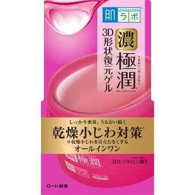 ロート製薬 ハダラボ 肌研 極潤 3D形状復元ゲル 100g ( 4987241143436 ) ( 美容 化粧水 スキンケア )