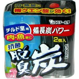 【令和・ステイホームSALE】エステー 脱臭炭 チルド室用 ( 内容量: 110G )