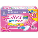 日本製紙クレシア ポイズパッド レギュラー 多いときも安心用 120cc マルチパック 30枚 ( 医療費控除対象品 ) パッド…