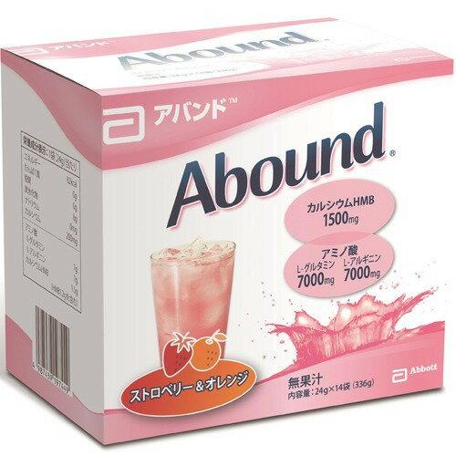 【メーカー直送・代引不可・同梱不可】 【Abbott japan(アボットジャパン)】 アバンド ストロベリー&オレンジ 24g×14袋