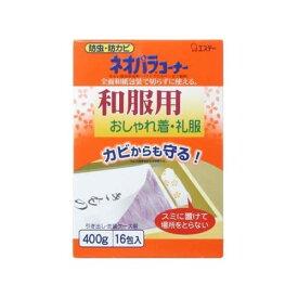 エステー ネオパラコーナー 和服用 400g (衣類用防虫剤)( 4901070302505 )