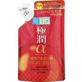 【送料無料】ロート製薬 肌ラボ 極潤αハリ化粧水しっとりタイプ つめかえ用 170ml ( 4987241148509 )