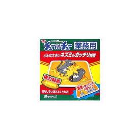 【GotoポイントUP】 アース製薬 ネズミホイホイ チューバイチュー 業務用 2セット入り プロが使っている大型サイズのネズミ捕獲器 ( 4901080253514 )