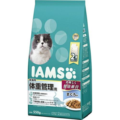 【メーカー直送・代引不可・同梱不可】 【マースジャパンリミテッド】 アイムス 成猫用 体重管理用 まぐろ味 550g