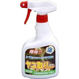 【令和・ステイホームSALE】友和 ティポス 純石鹸 ヤニ取りクリーナー 本体 400ml 泡タイプ(住居用洗剤 掃除)( 4516825003547 )