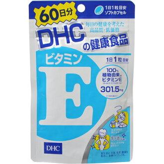 D H海(DHC)DHC維生素E 60天份60粒
