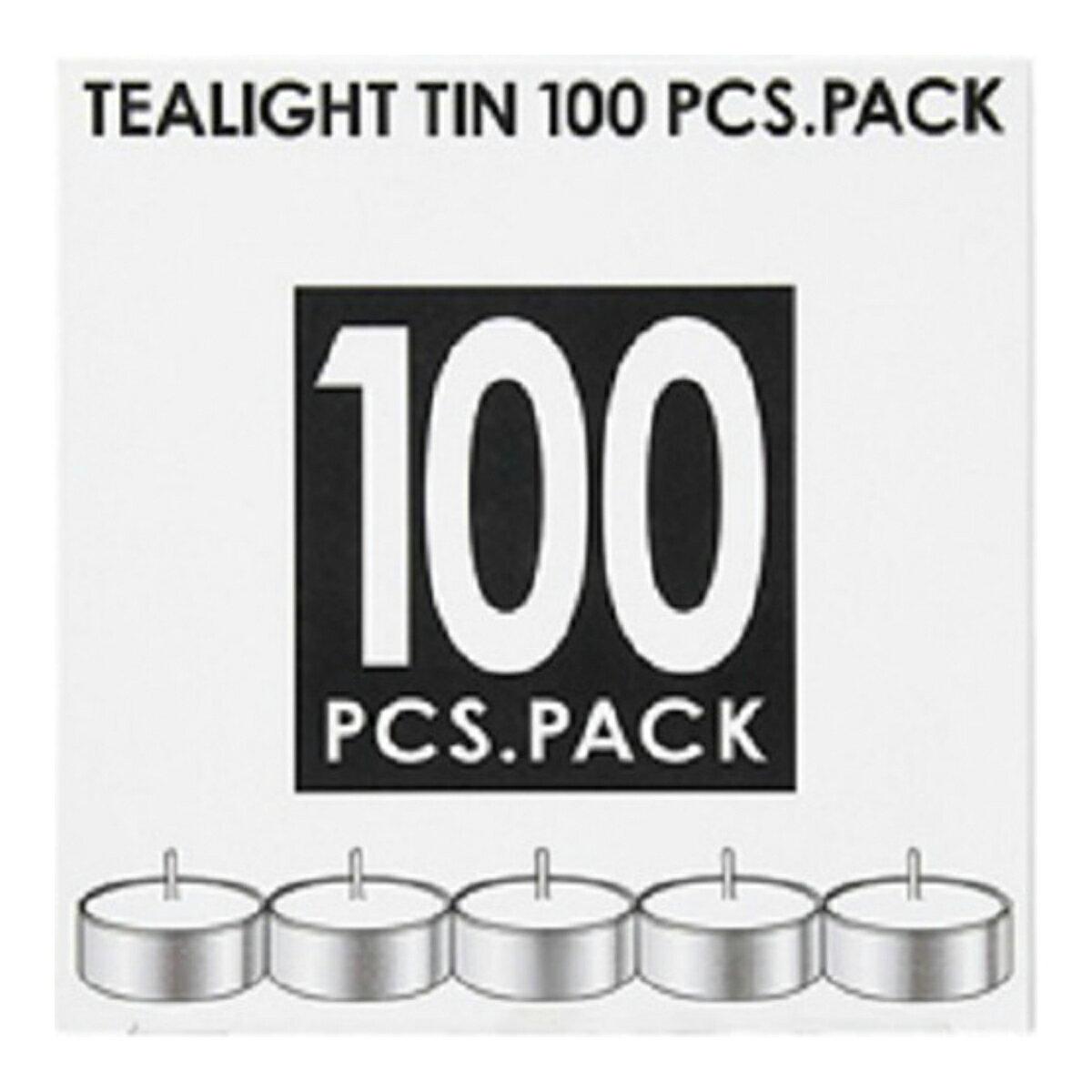 【送料無料】カメヤマ ティーライトティン 100個入 植物原料 ( パームオイル ) 50%配合 ( ろうそく キャンドル ) ( 4901435902586 )