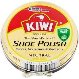 ジョンソン キィウィ KIWI 油性靴クリーム 全色用(無色) 45ML ( 4968306479608 )