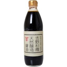 fundokin吉野杉桶天然釀造醬油500ml