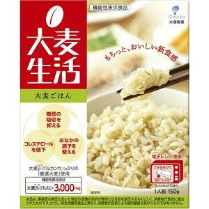 【まとめ買い×5】大塚製薬 大麦生活 大麦ごはん 150g