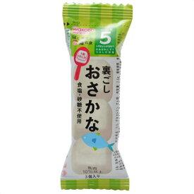 【送料無料・まとめ買い×10】和光堂 手作り応援 はじめての離乳食 裏ごしおさかな 5か月頃から 2.6g