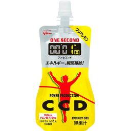 江崎固力果功率演出公司一第二CCD清除檸檬86g