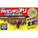 【送料無料・まとめ買い×5】フマキラー アルゼンチンアリ ウルトラ巣ごと退治 20個入 ( 殺虫剤 アリ用 アリ駆除 ア…