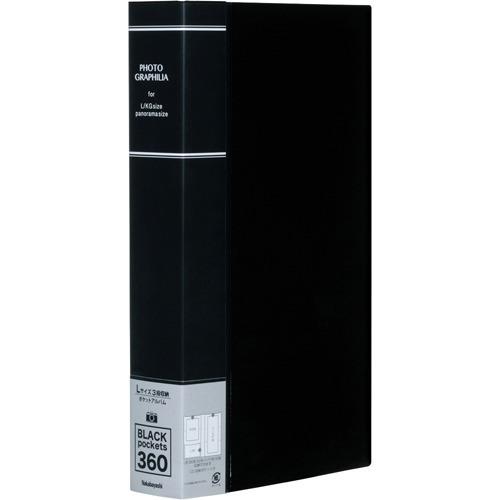 PP製ポケットアルバム フォトグラフィリア L判3段 ブラック PHL-1036-D(1冊)