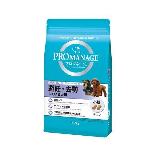プロマネージ 避妊去勢している犬用 成犬用(1.7kg)