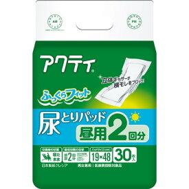 日本製紙クレシア アクティ 尿とりパッド 昼用 2回分吸収 30枚入 ( 4901750804695 )