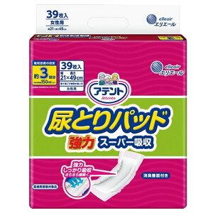 【送料込・まとめ買い×4点セット】大王製紙 アテント 尿とりパッド 強力スーパー吸収 女性用 3回吸収 39枚入 ( 4902011766721 )