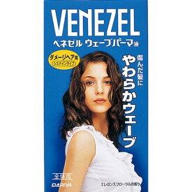 【令和・早い者勝ちセール】ダリヤ ベネゼル ウェーブパーマ液 ダメージヘア用 全体用 ( 4904651010721 )
