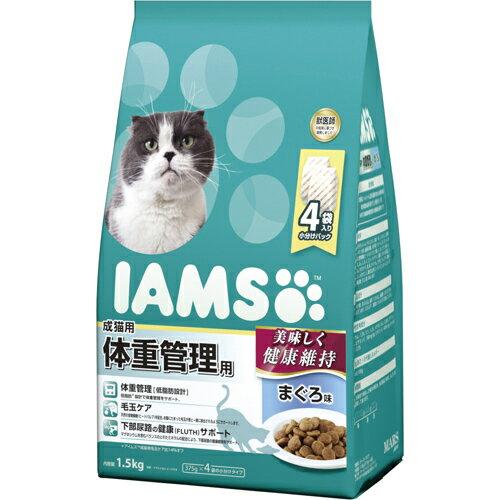 【メーカー直送・代引不可・同梱不可】 【マースジャパンリミテッド】 アイムス 成猫用 体重管理用 まぐろ味 1.5kg