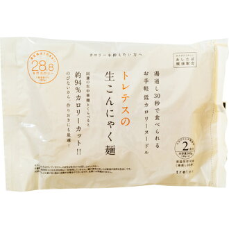 360 g of raw konjac noodles (*2 bag of 180 g) of トレテス