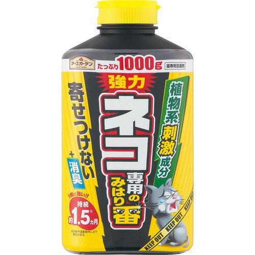 【送料無料・まとめ買い×3】アース製薬 アースガーデン ネコ専用のみはり番 1000g ( 猫専用の忌避剤 ) ×3点セット ( 4901080287816 )