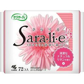 【令和・ステイホームSALE】【小林製薬】【サラサーティ】サラサーティ サラリエ Sara・li・e ナチュラルリネンの香り 72個 ( 4987072038857 )