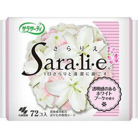 【送料無料・まとめ買い×5】【小林製薬】【サラサーティ】サラサーティSara・li・e ホワイトブーケの香り 72個×5点セット ( 4987072038864 )