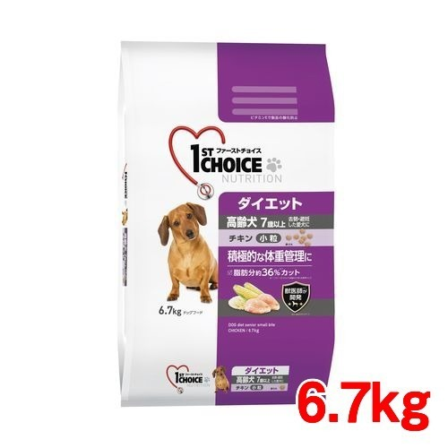 ファーストチョイス 高齢犬 7歳以上 ダイエット 小粒 チキン(6.7kg)