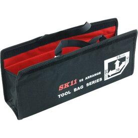 藤原産業 SK11 3Dスモールバッグ SSB-1536(1コ入)