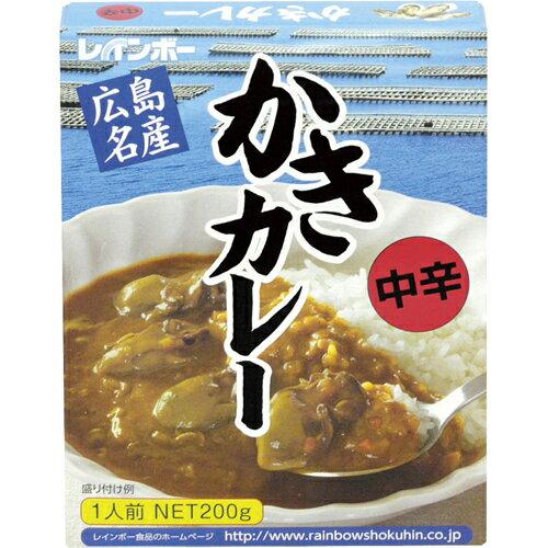 レインボー食品 広島名産 かきカレー 中辛 1人前
