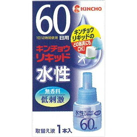 大日本除虫菊 水性キンチョウリキッド 60日 無香料 取替え液 1個入 ( 4987115230958 )