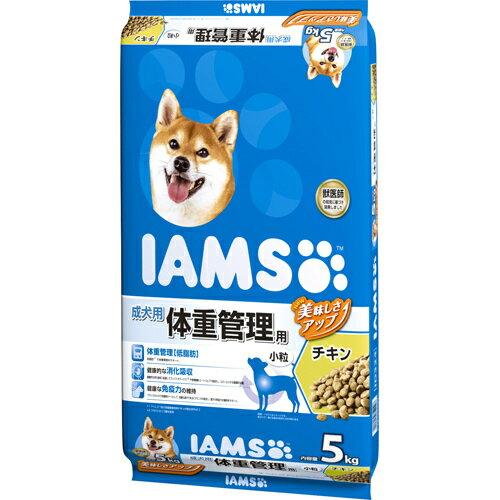 【メーカー直送・代引不可・同梱不可】 【マースジャパンリミテッド】 アイムス 成犬用 体重管理用 チキン 小粒 5kg