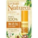 メンソレータム リップベビー ナチュラル ( ピュアハニーの香り ) 4g ( 4987241143986 )