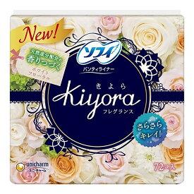 【送料無料・まとめ買い×3】ユニ・チャーム ソフィ Kiyora ( きよら ) フレグランス ホワイトフローラルの香り 72枚×3点セット ( 4903111330997 )