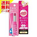 【メール便送料無料】DHC 濃密うるみ カラー リップクリーム ピンク 1.5g 1個