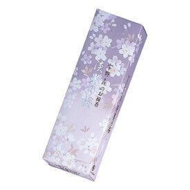 日本香堂 お線香 「 宇野千代のお線香 淡墨 ( うすずみ ) の桜 小バラ詰 」(4902125371040)