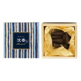 日本香堂 お香 インセンス 「かゆらぎ 沈香 コーン型12個入」(4902125384118)
