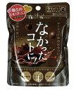 【無くなり次第終了】グラフィコ なかったコトに! チョコ 50g 機能系チョコレート ( 健康食品 ダイエット ) ( 45801…