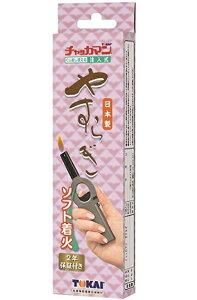 東海 チャッカマン やすらぎ ガスライター 注入式( 4904650008347 )